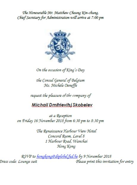 Naam: invitation.jpg Bekeken: 95 Grootte: 27,2 KB